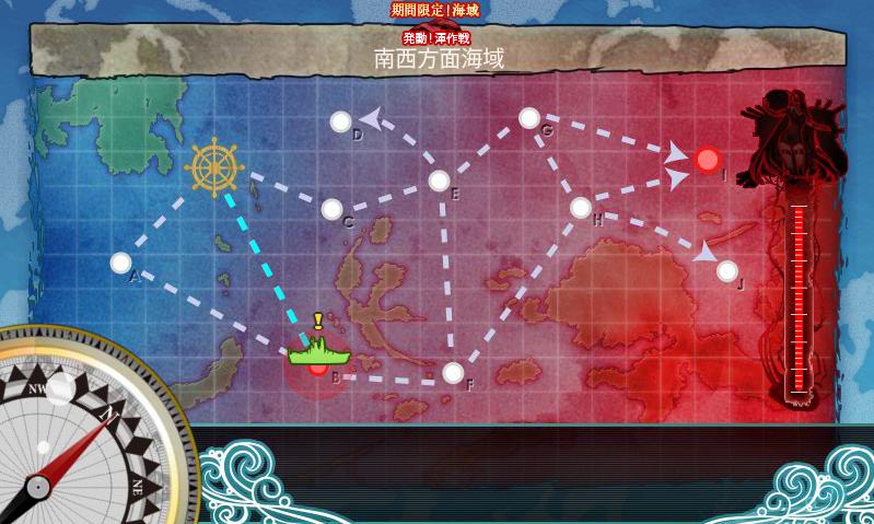 第三次渾作戦: 赤い刃と往く!