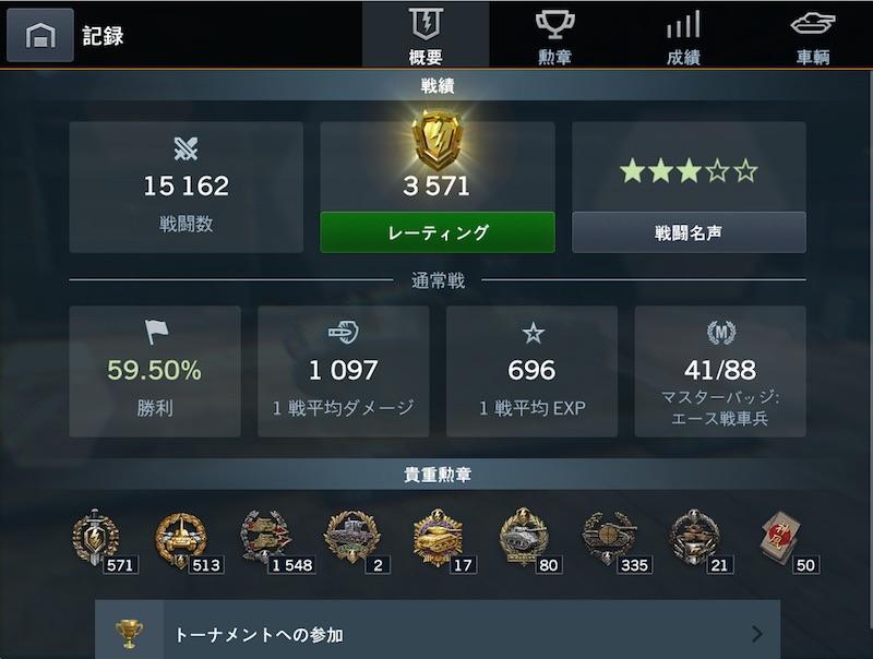 20171109_183536