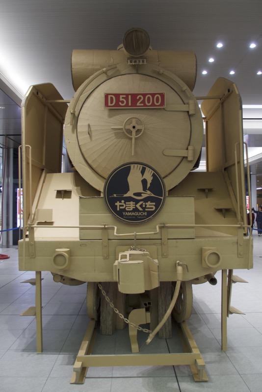 Pb160003